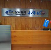 北京全景中科教育公司