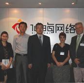 广州仙海网络科技公司